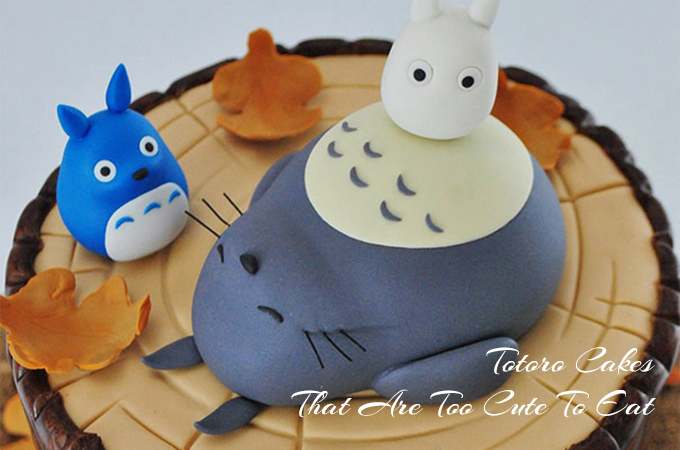 可愛すぎて食べられない!レベルが高すぎる「トトロ」のケーキ10選
